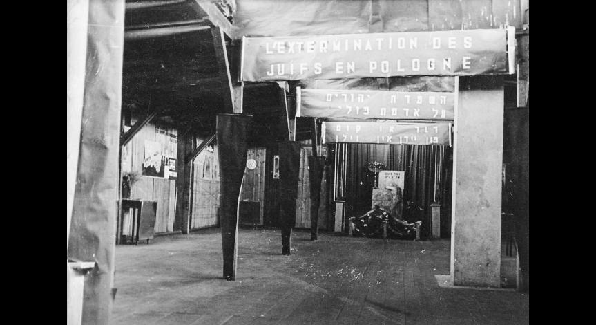 Zoom image: Fragment of an exhibition devoted to Jewish prisoners of Majdanek, 1946