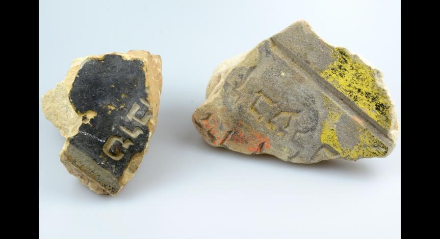 Powiększ obraz: Fragmenty rozbitych macew z lubelskich cmentarzy żydowskich. W obozie wykorzystywano je jako fundament dróg budowanych siłami więźniów.