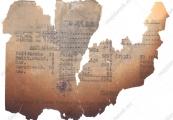 Pokaż powiększenie powyżej: Fragmentarycznie zachowany dokument z 10 lutego 1943 r.