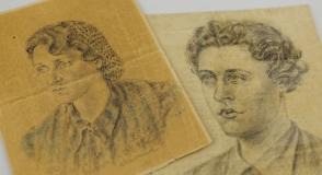 Cenny rysunek w zbiorach Muzeum